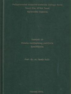 Specifikacija tounjskog sira